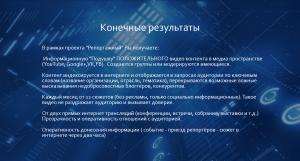 "Проект ""Репортаж ТВ"" www.ikinoitv.ru"