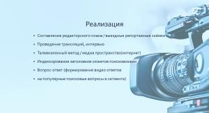 Снимок экрана 2015-09-23 в 14.01.16