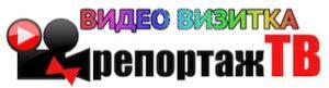 Съёмка в студии видео визитки, видеопортфолио для артиста, музыканта, актёра