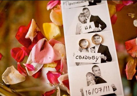 прикольные приглашения свадебные