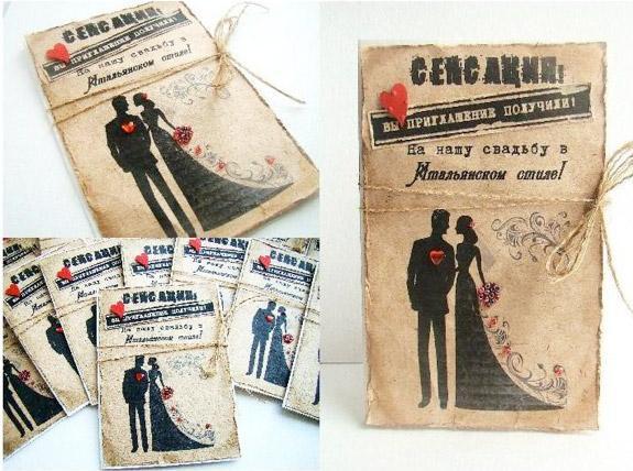 Приглашения на свадьбу на любой вкус