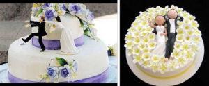 Свадебный торт – изысканное угощение