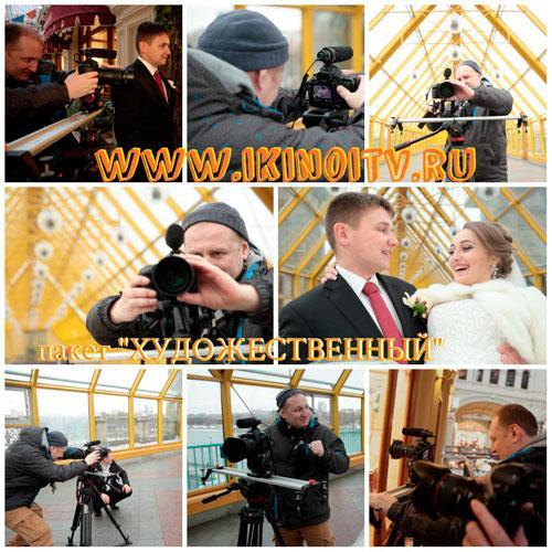 Профессиональная видео и фото съёмка в районе метро Площадь Ильича