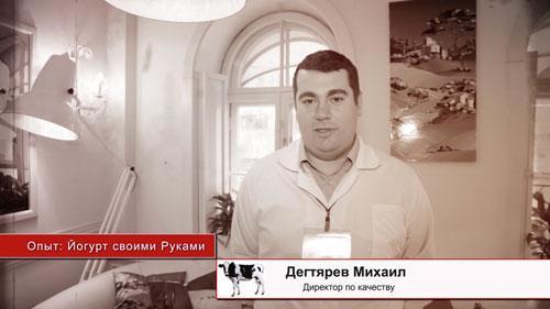 Съёмка рекламных видеороликов в Москве, фото и видео для промо видео роликов, интервью директора, ролик для сайта