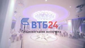 Съёмка видеороликов в Москве, фото и видео съёмка промо роликов, видео интервью, корпоративные видео ролики для сайта
