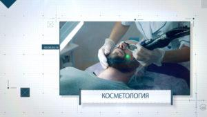 Профессиональное создание промо видео роликов в Москве качественно, promo-video