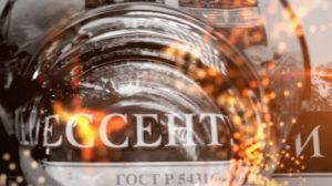 Съёмка рекламных видеороликов в Москве, фото и видео для промо видео роликов, интервью директора, ролик для сайта, видео презентация