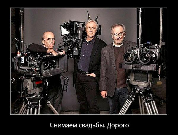 Профессиональная свадебная видео и фото съёмка в районе метро Тверская