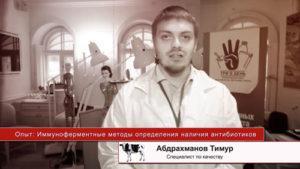 Видеоролик на заказ в Москве, рекламное видео для сайта, промо видео и фотосъёмка, videorolik-na-zakaz
