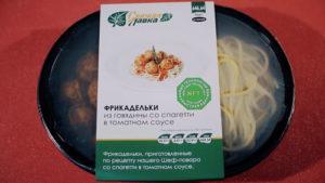 Рекламный ролик - цена решает, рекламная фотосъёмка, видео для сайта, reklamnyj-rolik-cena