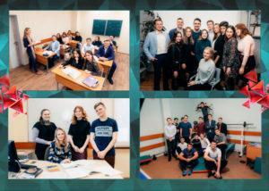 Школьный выпускной фотоальбом